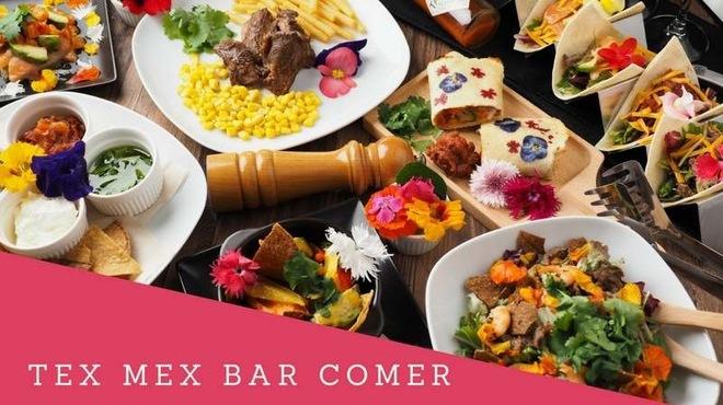 TEX-MEX BAR COMER - メイン写真: