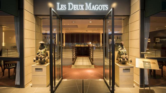 ドゥ マゴ パリ - メイン写真: