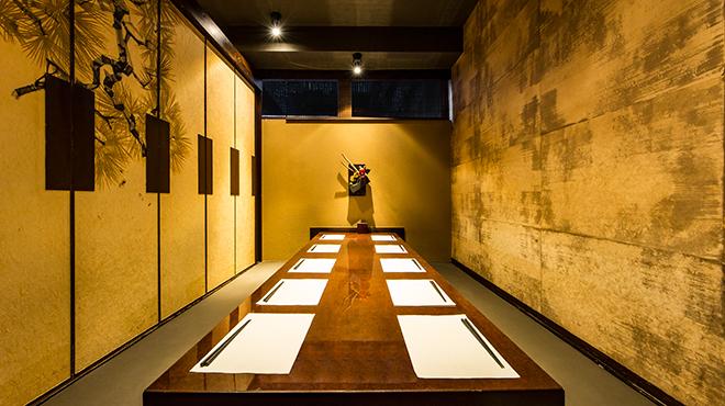 海鮮個室居酒屋 魚弘 - メイン写真: