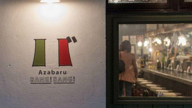 北海道イタリアン居酒屋 アザバルバンバン - メイン写真:
