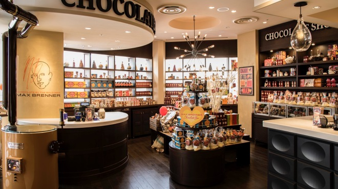 MAX BRENNER CHOCOLATE BAR - メイン写真: