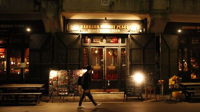 BARBARA market place GRAND ROYAL 2429 - メイン写真: