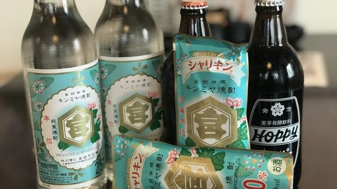 うまいもん酒場 魚鶏 - ドリンク写真:ポッピー白・黒 焼酎は宮﨑本店のキンミヤのシャリキン
