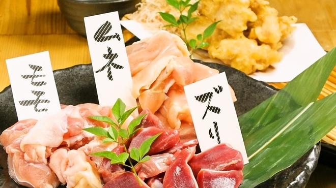 新和風九州料理 かこみ庵 - メイン写真: