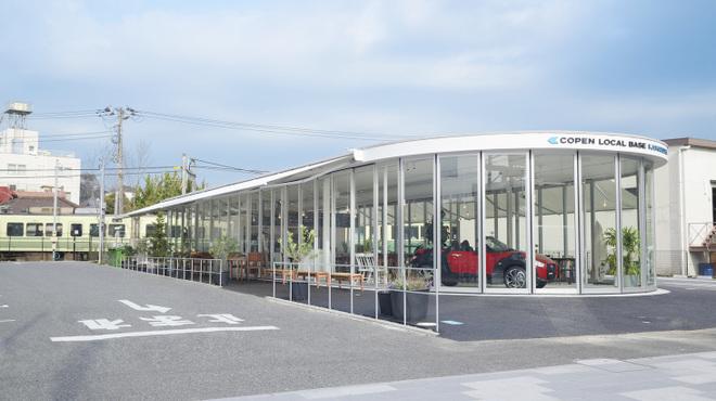 コペン ローカル ベース 鎌倉 - 外観写真:全面ガラス張りでまるで外に居るかのような開放感ある空間です。いつもオープンカーが展示されています。