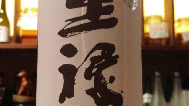 高庵 TOKYO - ドリンク写真:日本酒 王禄