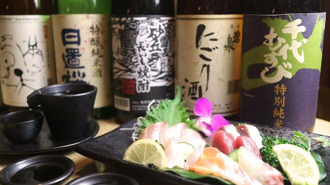 居酒屋たぬき - メイン写真: