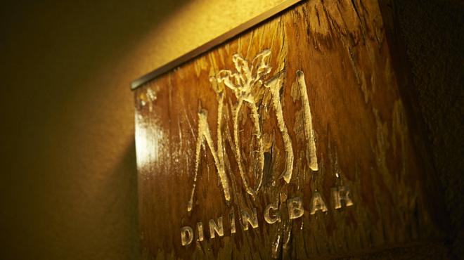 Dining Bar NOJI - メイン写真: