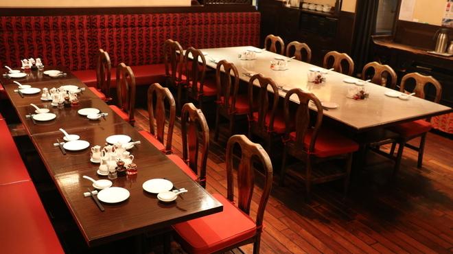 龍福小籠堂 - 内観写真:10~20名様用テーブルレイアウト