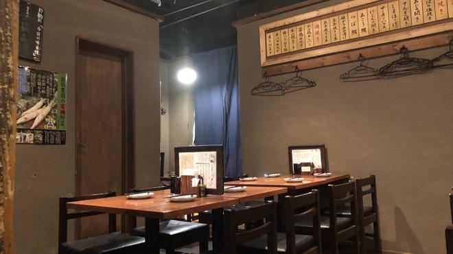 炭火焼食堂 こがね屋 - メイン写真:
