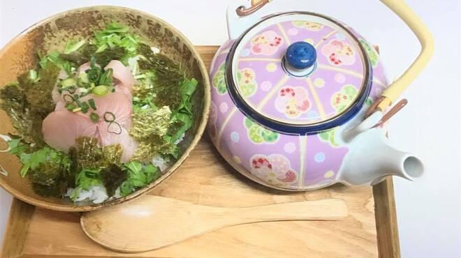 和食居酒屋みつぼし - 料理写真:お茶漬け