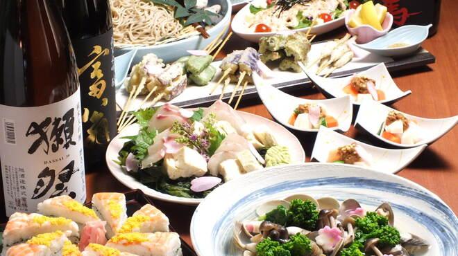 和食 舞 - 料理写真:歓送迎会イメージ