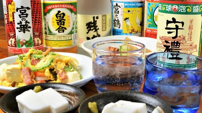 沖縄料理 守禮門 - メイン写真: