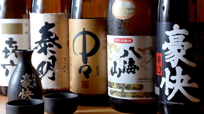 個室居酒屋×元祖もつ鍋×食べ飲み放題 のりを - メイン写真: