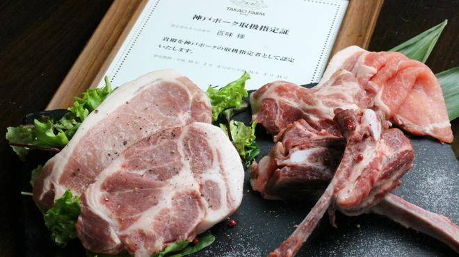 神戸豚と産直野菜バル CACHETTE - メイン写真:
