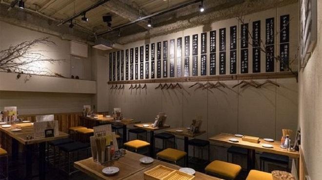 天ぷらとサカナ 天ぷら酒場 KITSUNE - メイン写真:
