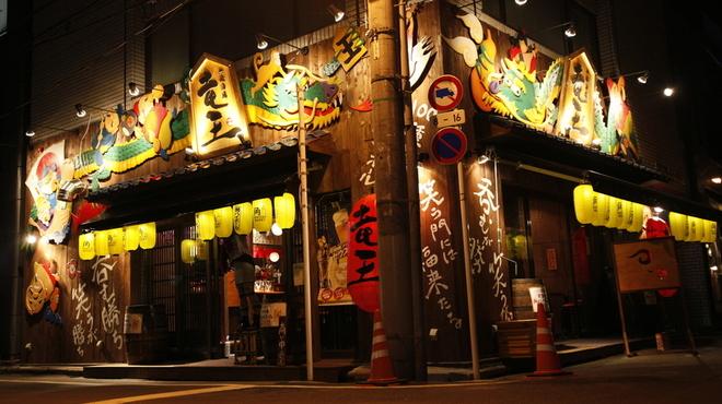 I Love Gyoza アキバの竜王 - メイン写真: