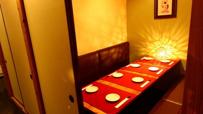 新宿漁港 個室居酒屋 空のとりこ - メイン写真: