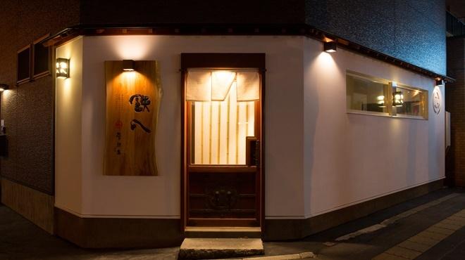 円山炭馳走鉄八 - メイン写真: