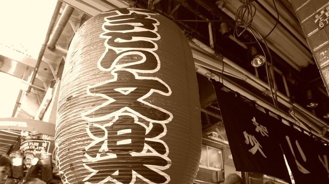 やきとり 上野文楽 - メイン写真: