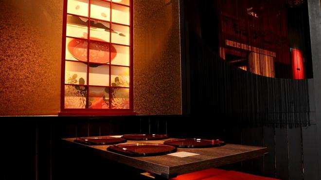 日本酒と創作懐石 ちょこっと - メイン写真: