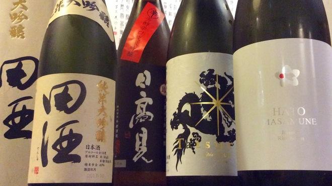 四季旬菜 ふくふく - ドリンク写真:田酒 日高見 鳩正宗 龍力