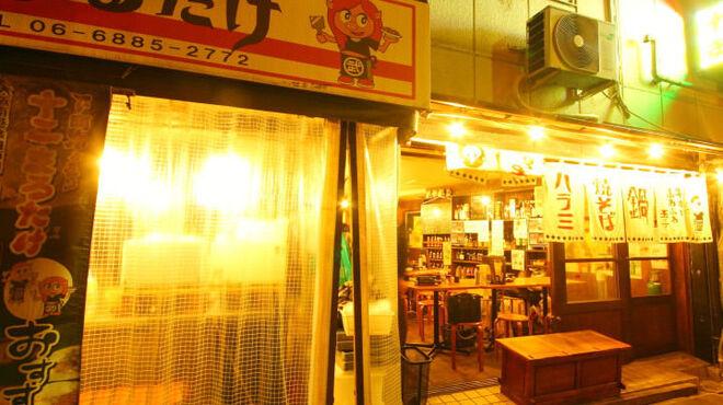 下町ホルモン 十三 まるたけ - メイン写真: