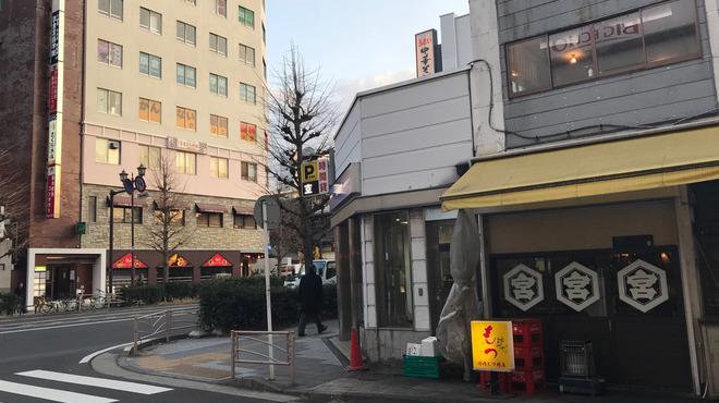 関内もつ肉店 - メイン写真: