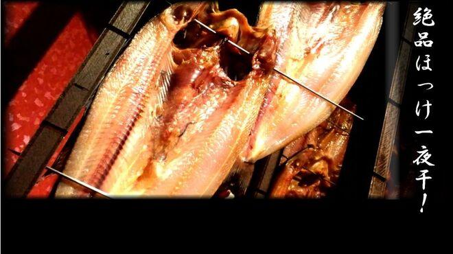 函館海鮮居酒屋魚まさ - メイン写真: