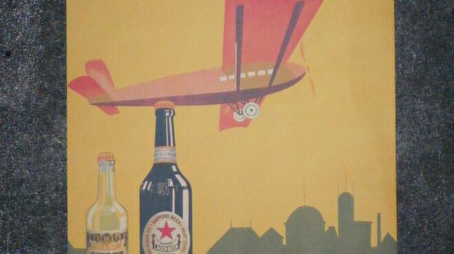 ジンギスカン 十鉄 - 内観写真:ジンギスカンには札幌ビールがあいます。