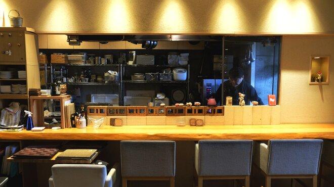 レストラン エム - メイン写真: