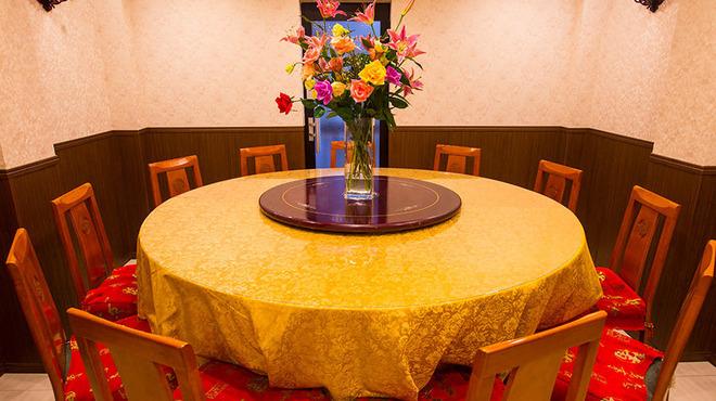 南京町 友好飯店 - メイン写真: