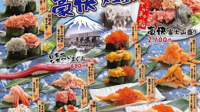 沼津魚がし鮨 - メイン写真: