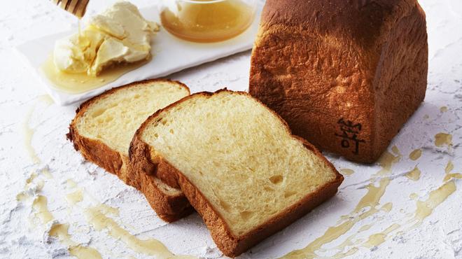 ベーカリーカフェ 高級食パン 嵜本 - 料理写真: