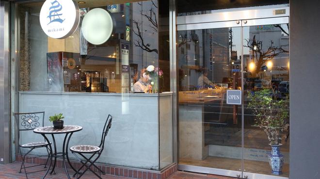 魅惑の酒屋 mikami - メイン写真: