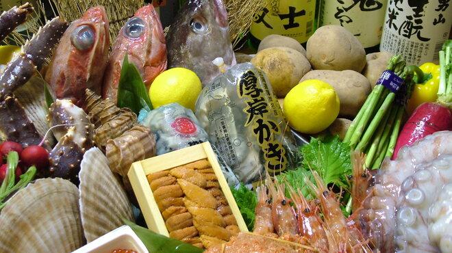 居酒屋 獅子豆(ししとう) - 旭川(居酒屋)の写真1