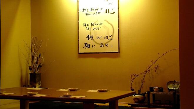 居酒屋 獅子豆(ししとう) - 旭川(居酒屋)の写真2