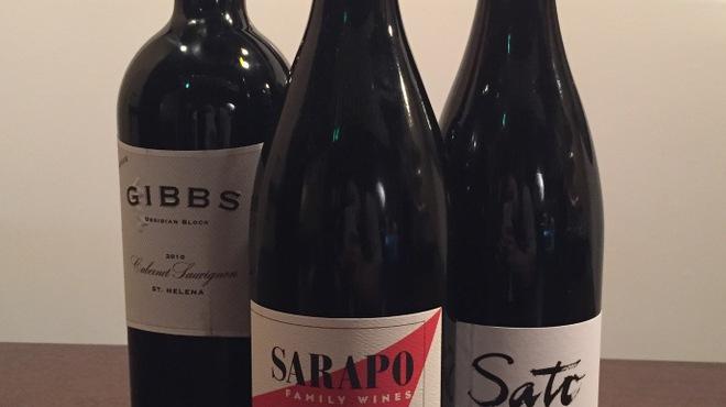 万両 - ドリンク写真:ニューワールドのワインも豊富!!