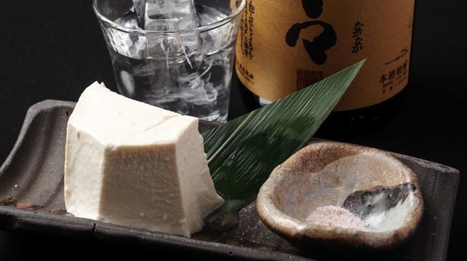 焼とり とりぞう - 料理写真:北山豆腐