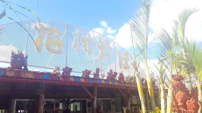 花村そば - メイン写真: