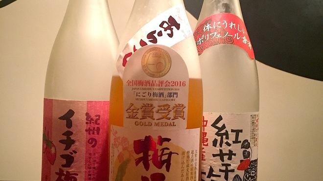 万両 - ドリンク写真:女性に嬉しい♡梅酒の種類も豊富‼︎
