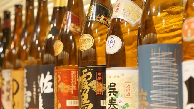 天ぷら専門 多から - ドリンク写真: