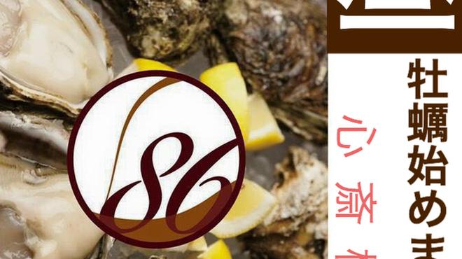 牡蠣 HachiRou 86 - メイン写真: