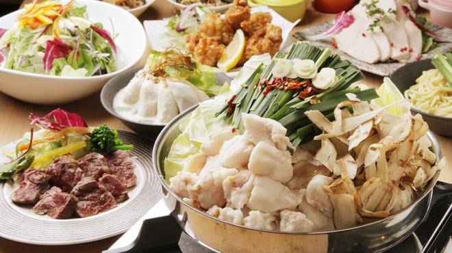 もつ鍋・水炊き 博多若杉 - 料理写真:若杉もつ鍋3500円コース