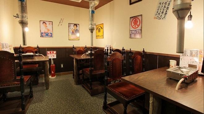 スタミナホルモン食堂 食樂 - メイン写真: