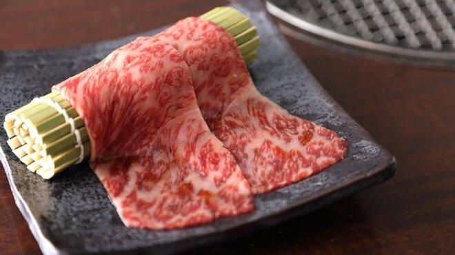 炭火焼肉 ふちおか - メイン写真:
