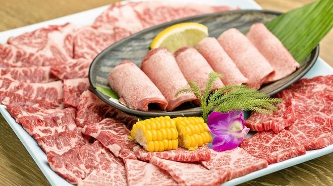きた川 牛侍 - 料理写真: