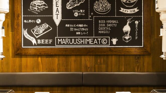 焼肉×バル マルウシミート - メイン写真: