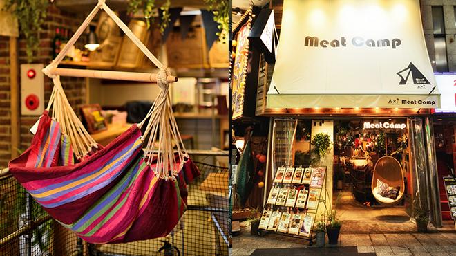 Meat Camp - メイン写真: