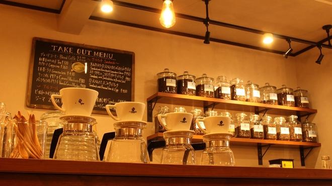 Cafe Banimatar - メイン写真: